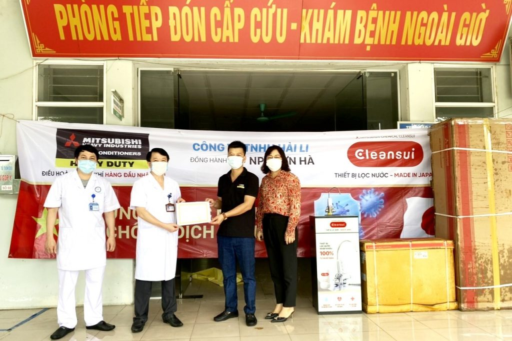 Trao tặng thiết bị ủng hộ tới đơn vị phòng chống dịch Covid 19 tỉnh Bắc Ninh.