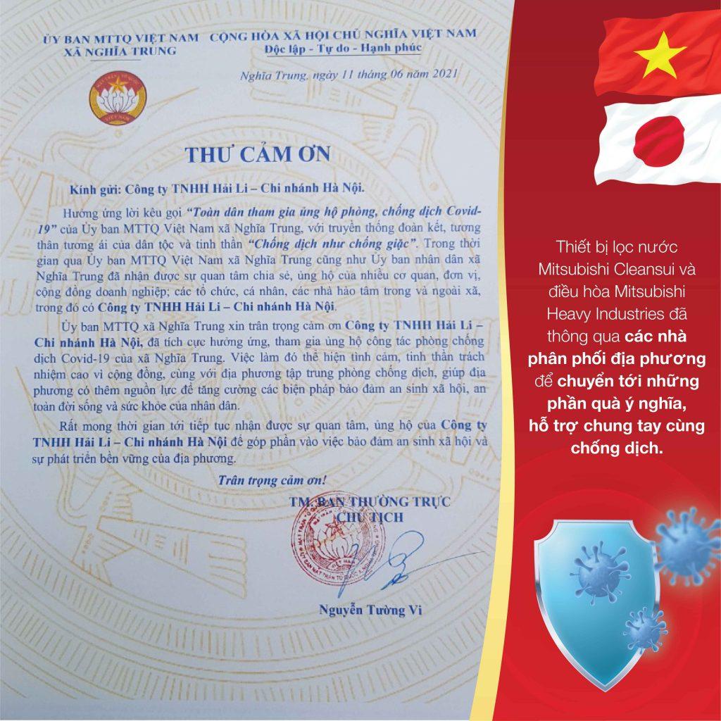 Thư cảm ơn của huyện Việt Yên, tỉnh Bắc Giang