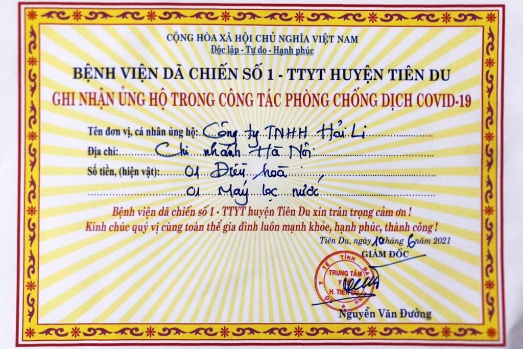 Ghi nhận ủng hộ của huyện Tiên Du, tỉnh Bắc Ninh
